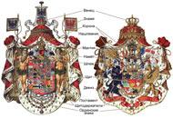 Гербы Пруссии и Мекленбурга