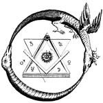 Алхимический змей уроборос