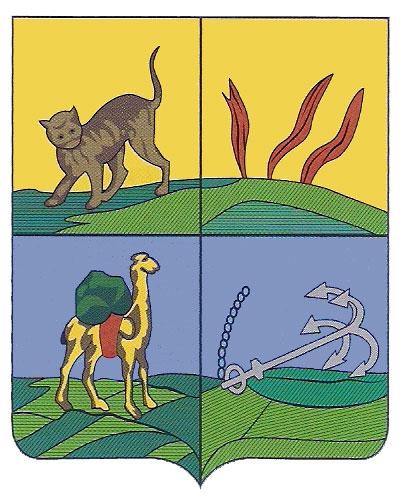 на гербе верблюд