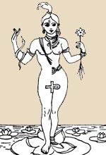 Арданари Ишвара