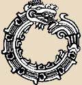 Символ Уробороса